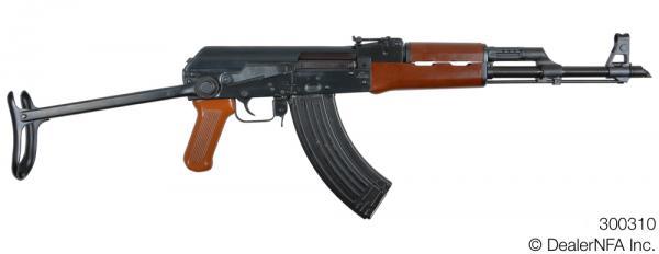 300310_AK47_HTA_7.62x39mm - 01@2x